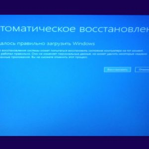 Ваш Персональний IT- консультант та Віддалене налаштування всіх Ваших пристроїв, Відновлення Windows 10