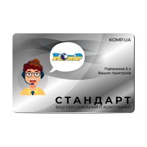 "Пакет онлайн послуги ""Стандарт"""