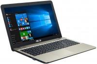 Ремонт та налаштування ноутбука Asus VivoBook Max A541NA