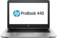 Ремонт та налаштування ноутбука HP ProBook 440 G4