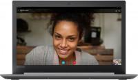 Ремонт та налаштування ноутбука Lenovo Ideapad 330 17