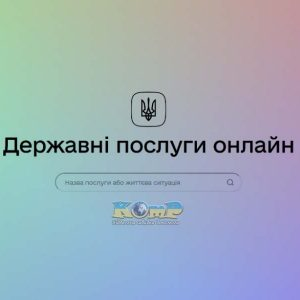 Протипожежна декларація — подати онлайн