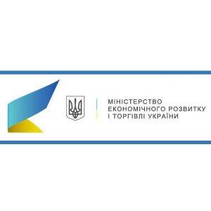Індивідуальна ліцензія на здійснення зовнішньоекономічної операції — оформити онлайн