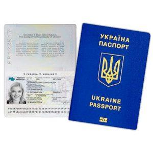 Закордонний паспорт — записатися на отримання онлайн