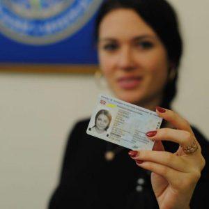 Міграційні послуги для іноземців — записатися до електронної черги онлайн