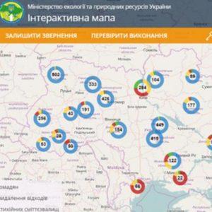 Інтерактивна мапа стихійних сміттєзвалищ — залишите звернення онлайн