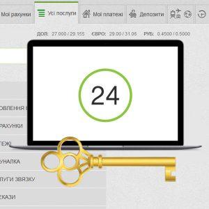 KOMP.UA - Ваш Персональний IT- консультант. Дороможнмо створити електронний цифровий підпис Приват24